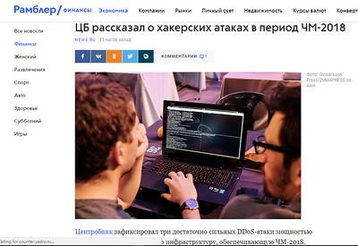 19-Aug-2018 Rambler News Service, Russia