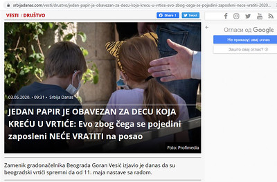 3-May-2020 Srbija Danas, Serbia