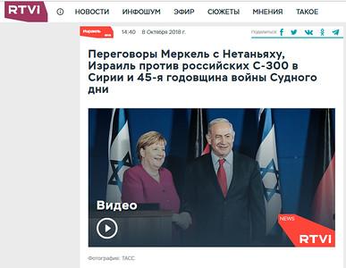 8-Oct-2018 RTVi, Russia