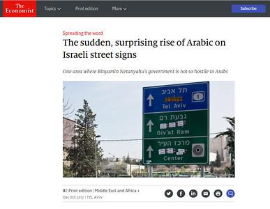 6-Dec-2017 The Economist, UK