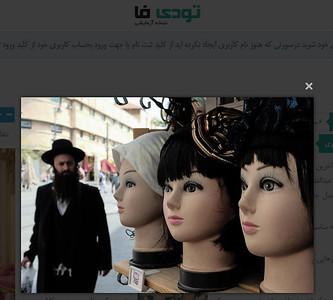 29-Mar-2018 Today Farsi, Iran