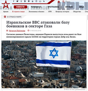 28-Feb-2019 TV Zvezda, Russia