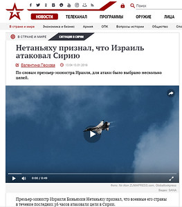 13-Jan-2019 TV Zvezda, Russia