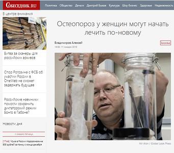 11-Jan-2019 Sobesednik, Russia