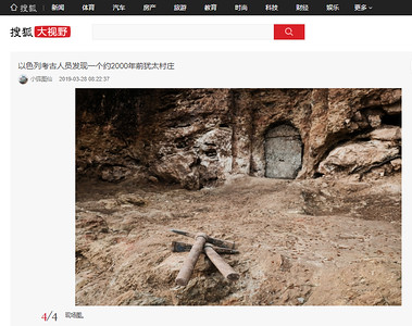 28-Mar-2019 Beijing Sohu New Media, China