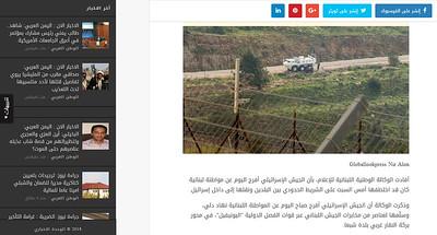29-Apr-2018 El Wehda, Gaza, Palestinian Authority