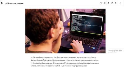 27-Nov-2017 Dailystorm, Russia