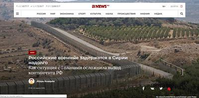 22-Mar-2019 News, Russia