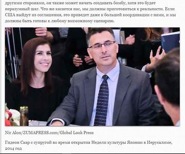 19-Apr-2018 News Ria, Russia