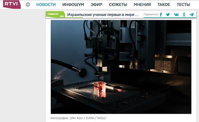 15-Apr-2019 RTVi, Russia
