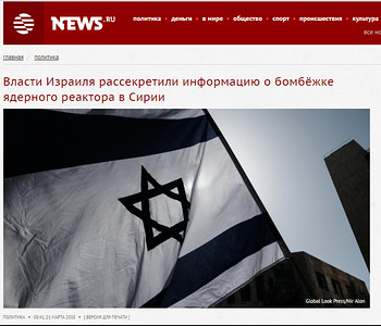 21-Mar-2018 News, Russia