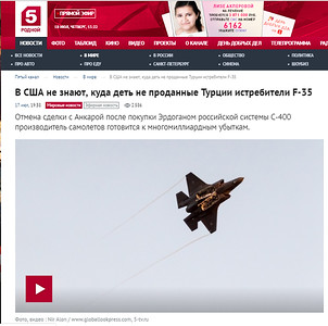 17-Jul-2019 5 TV, Russia