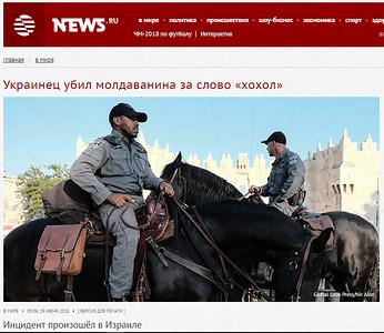 19-Jun-2018 News, Russia