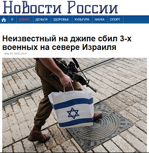 4-Mar-2018 News Russia, Russia