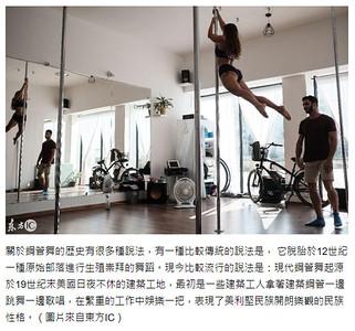 14-Nov-2017 KK News, China