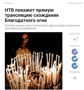 6-Apr-2018 Vokrug TV, Russia