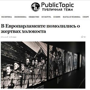 28-Jan-2018 Public Topic, Russia