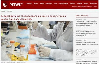 23-Mar-2018 News, Russia