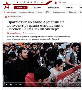 25-Apr-2018 TV Zvezda, Russia