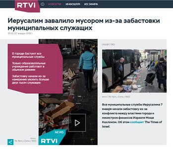 7-Jan-2018 RTVi, Russia
