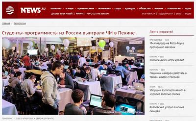 19-Apr-2018 News, Russia