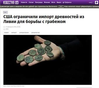 21-Feb-2018 Izvestiya, Russia