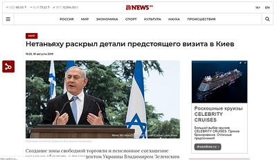 19-Aug-2019 News, Russia