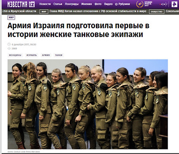 6-Dec-2017 Izvestiya, Russia