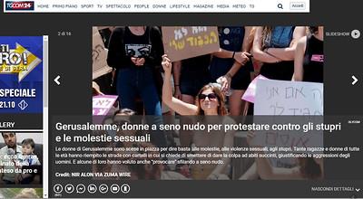 5-Jun-2017 Mediaset TGCom24, Italy