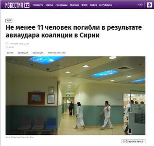 3-Jan-2019 Izvestiya, Russia