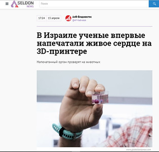 15-Apr-2019 Seldon News, Russia