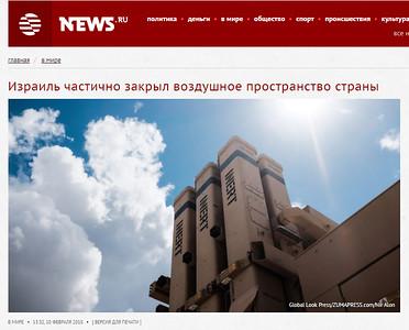 10-Feb-2018 News, Russia