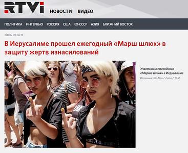 2-Jun-2017 RTVi, Russia