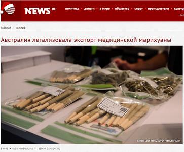 4-Jan-2018 News, Russia