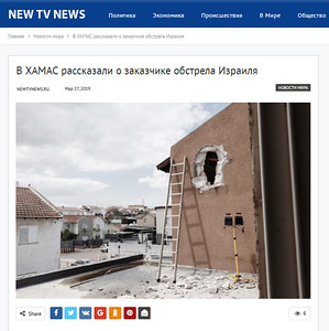 27-Mar-2019 New TV News, Russia