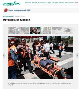 13-Jun-2017 Interfax, Russia