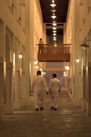 Walkway, Souq Waqif - Doha