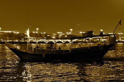 Corniche boat - Doha