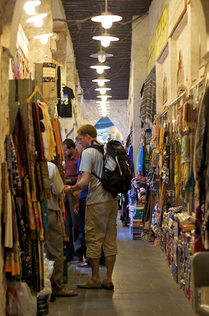 Alley shop, Souq Waqif - Doha