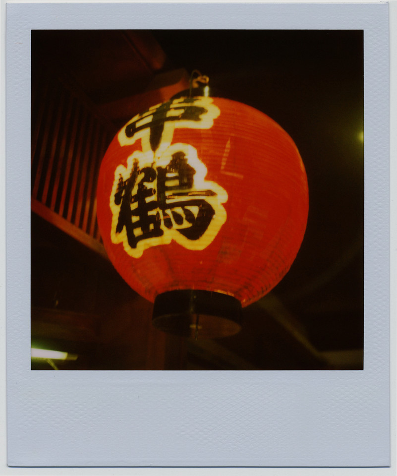 Japan Town, San Francisco, 10/1/09<br /> <br /> SLR 680 SE<br /> 600 film