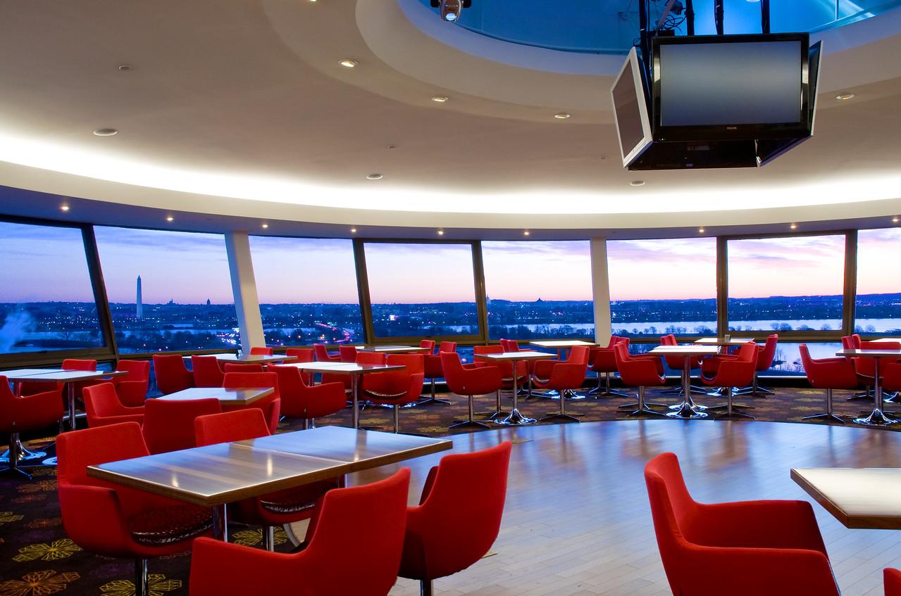 Skydome Lounge