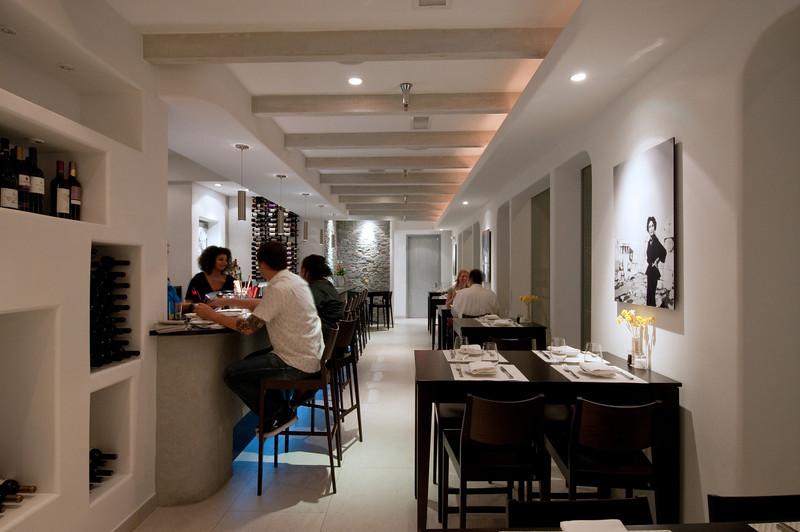 Nostos Restaurant, Vienna VA