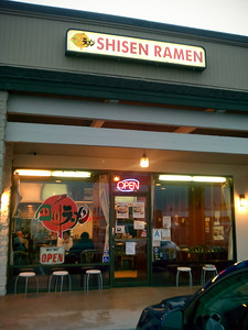 Someone once told me it is not good to eat spicy foods while training for endurance races...but I have had surprisingly good runs on mornings after meals from Shisen Ramen, so what do they know?  Time to carb up!