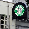 Starbucks Near Transamerica Building in San Francisco CA
