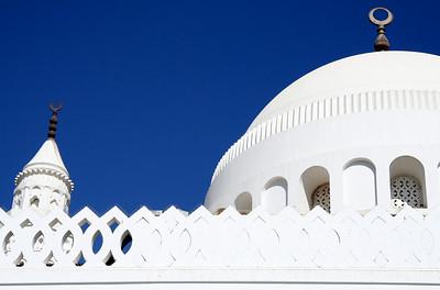 Dome and Minaret - Masjid Qiblatayn, Medinah