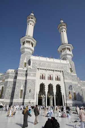 King Abdul Aziz Gate - Masjid Al-Haram, Makkah