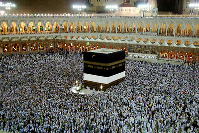 Kaaba and Tawaaf, Masjid Al-Haram – Makkah, Saudi Arabia