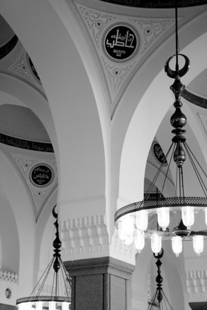 Arches - Masjid Quba, Medinah