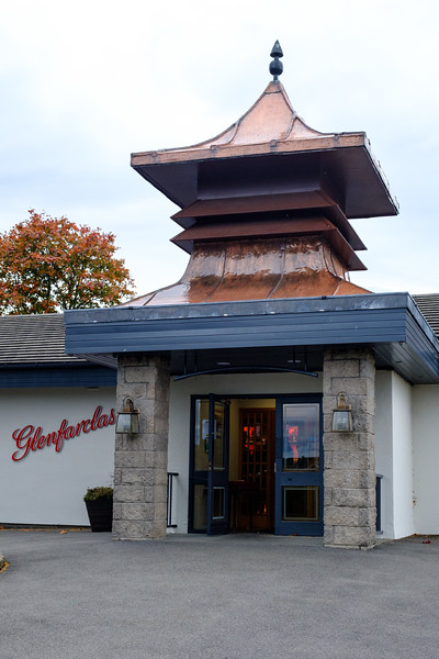 Visitor Center, Glenfarclas Distillery, Ballindalloch, Scotland