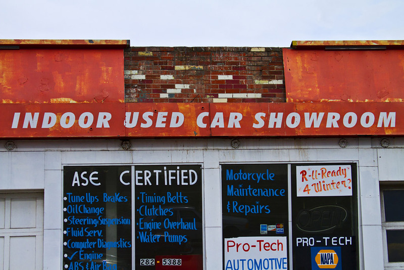 Indoor Used Car Showroom